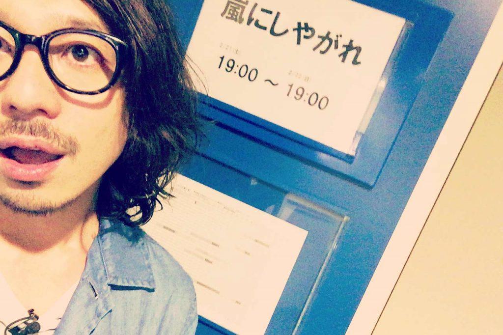 [出演情報]NTV「嵐にしやがれ」 | ちょこっと長門、出演します(拡散・シェア大歓迎)